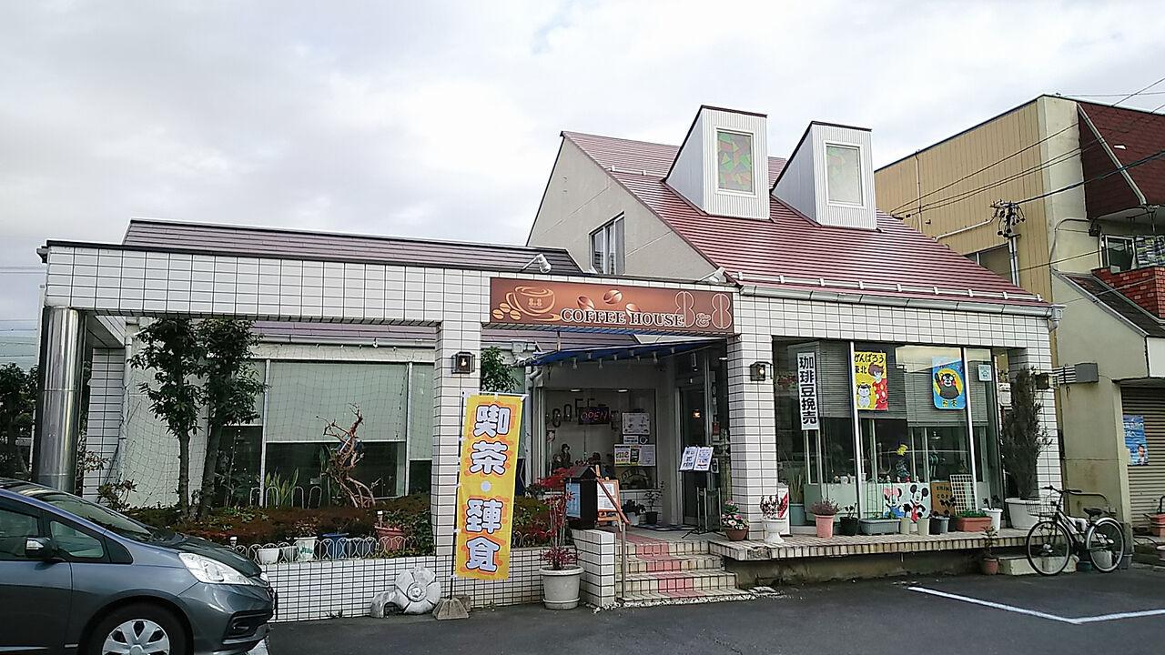 こだわりの珈琲とともにお食事も充実!北名古屋のカフェでモーニング ...