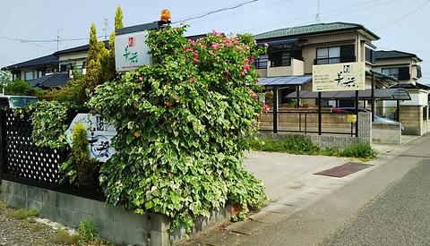 北名古屋ののどかな住宅街に佇むお家カフェでモーニング/彩カフェ美器