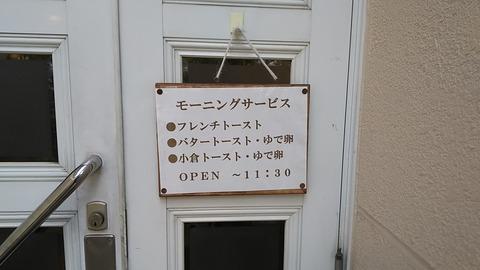 DSC_9607