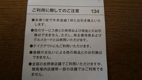 DSC_3905