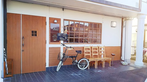 サイフォン珈琲とおこわモーニングが楽しめる江南のカフェ/cafeコトノハ