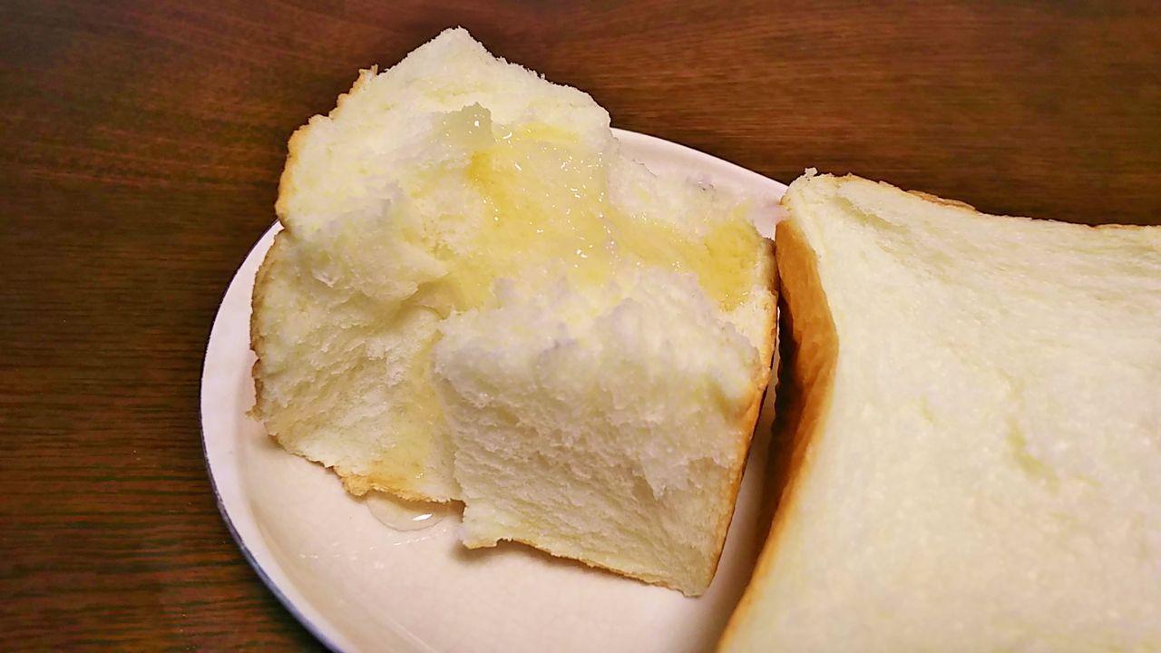 田舎 の 高級 食パン やま かわ