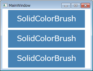 SolidColorBrush1