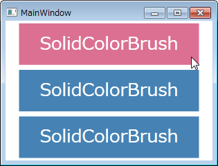 SolidColorBrush2