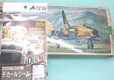 F105d/b