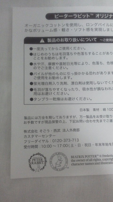 2016_0415_215000