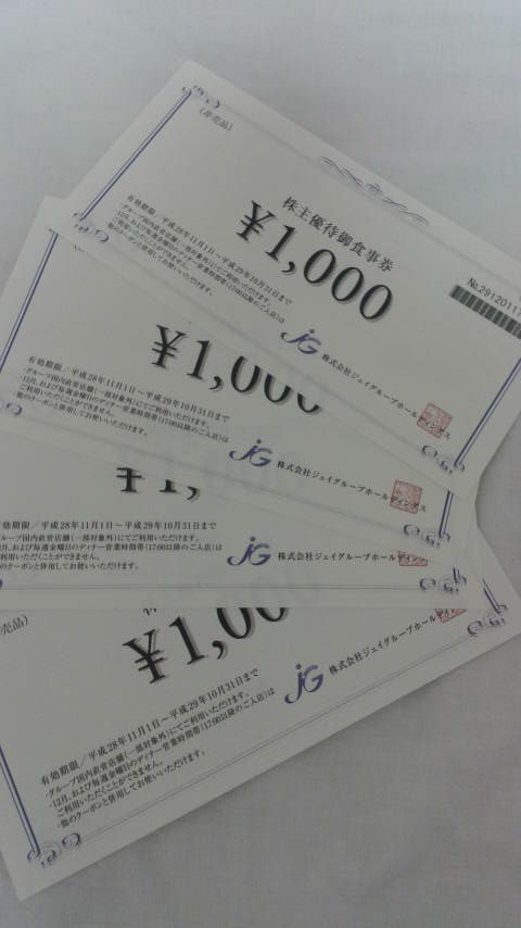 2016112010080000