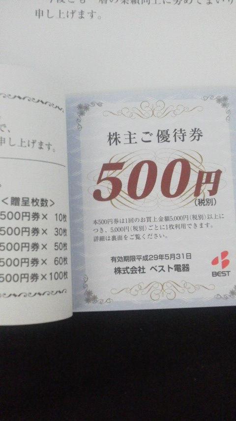 2016052721290000