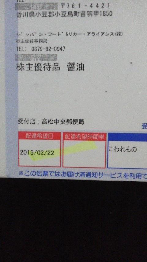 2016022211440000 (3)