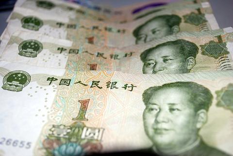 人民元を取り扱う証券会社 人民元の取り扱い 昨今、成長著しい中国。 中国の成長とともに、その流通