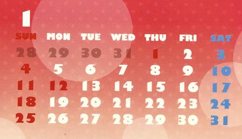 まどマギ卓上カレンダー