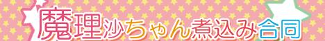banner_nkm