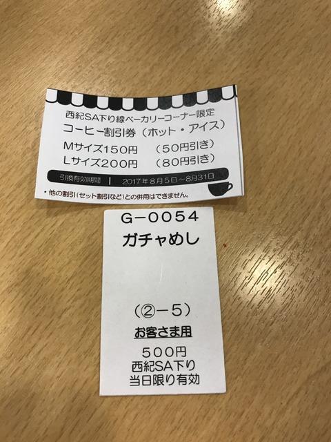 IMG_6049