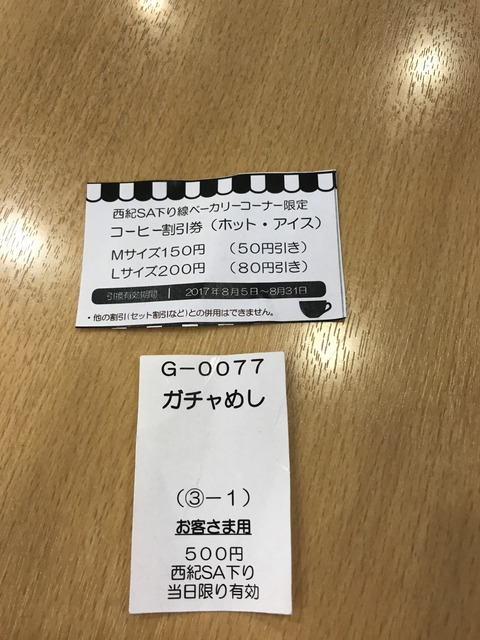 IMG_6048