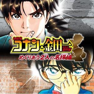 名探偵コナン&金田一少年の事件簿 DS