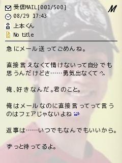 001_bwRue0