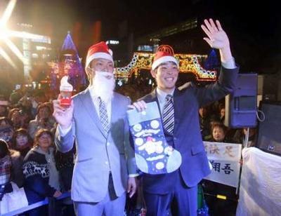 西武 十亀と秋山 クリスマス