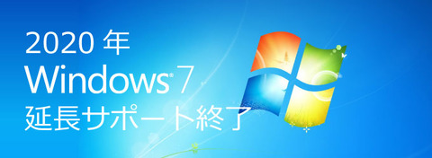 win7-support