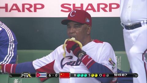 キューバ監督 バナナ