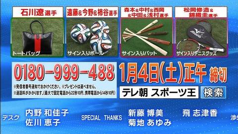 140102-232556-960x540