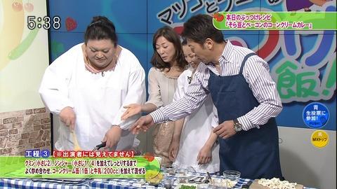 高橋慶彦 ぶっつけレシピ