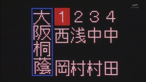 140102-222732-960x540