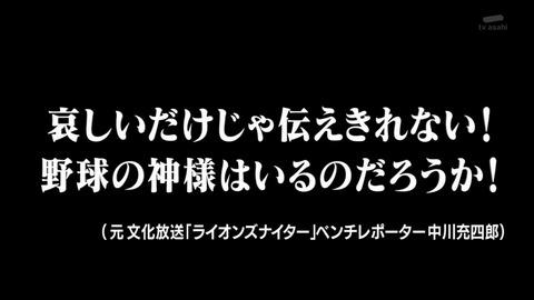 中川充四郎 文化放送
