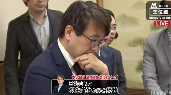 【将棋】羽生九段、通算1433勝で歴代最多勝利に並ぶ