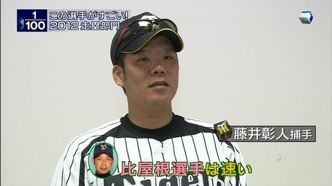 すぽると 1/100 2012