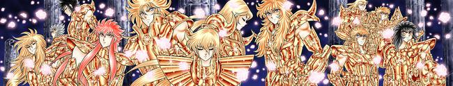 黄金聖闘士 聖闘士星矢