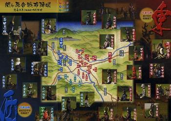 関ヶ原合戦布陣図