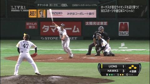 坂田遼 逆転満塁ホームラン