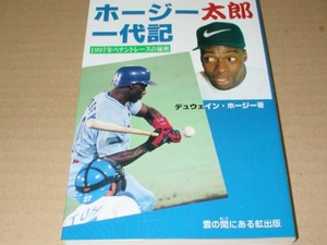baseballbookstore-img600x450-1178603915dsc01031