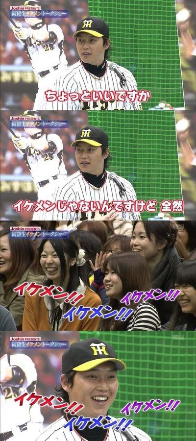 新井イケメン4コマ