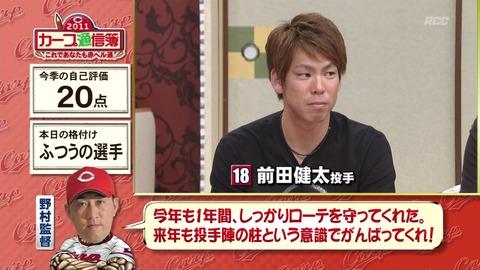 前田 健太 18