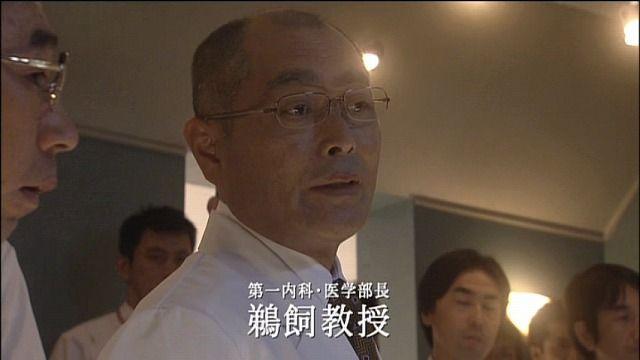 財前五郎の画像 p1_7