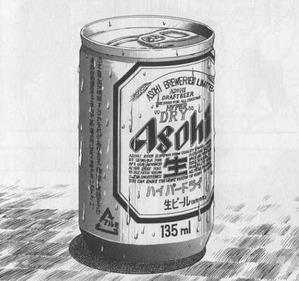 ビールのめっちゃ小さい缶で売ってる奴って何のためにあるんや?