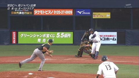 相川 逆転3ラン