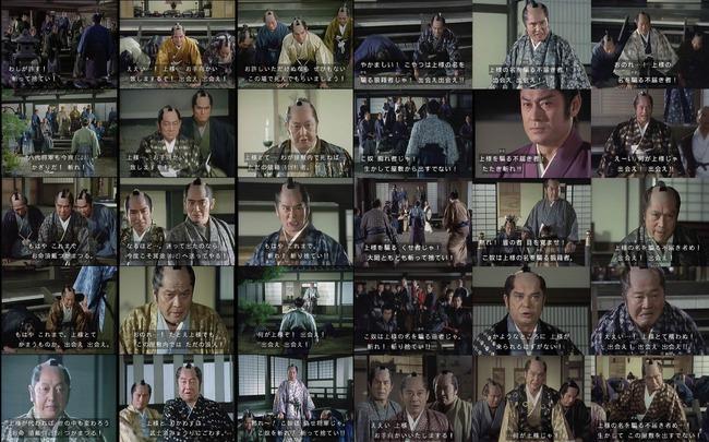 吉宗「余の顔見忘れたか」彡(゚)(゚)(アカン上様や…)