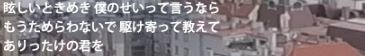 If you歌詞5