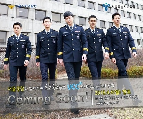 ソウル地方警察庁公式