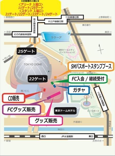東京ドームグッズマップ