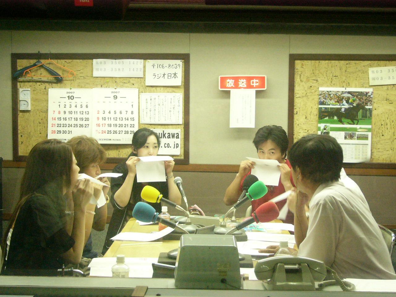 ラジオ日本1422kHz『敏と直樹と...