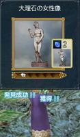 大理石の女性像