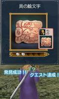 貝の絵文字