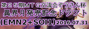 2016zc25_dft