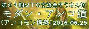 2016zc24_unc
