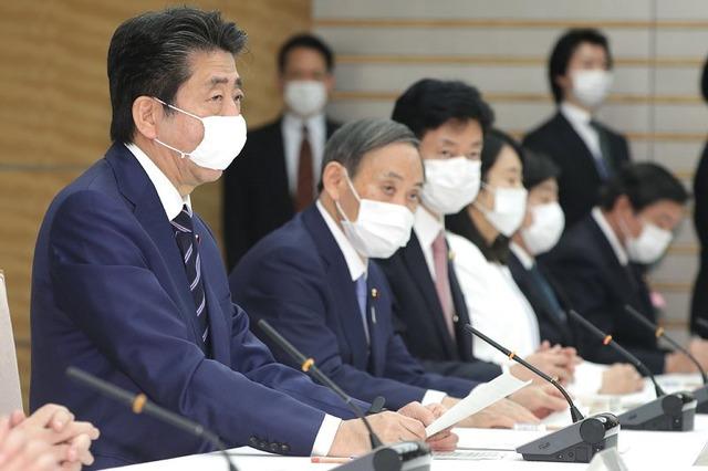 Abe mask