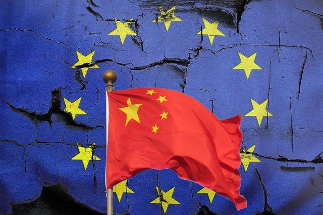 eu-china flag