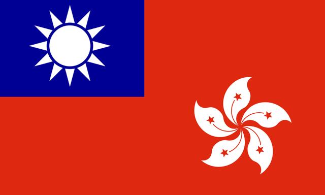 Hong_Kong,_Taiwan_flag